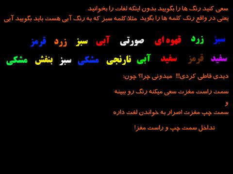 FunShad_Com-20090927-d93ed5b6db83be78efb